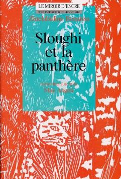 Sloughi et la panthère