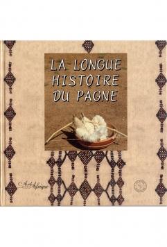 La longue histoire du pagne